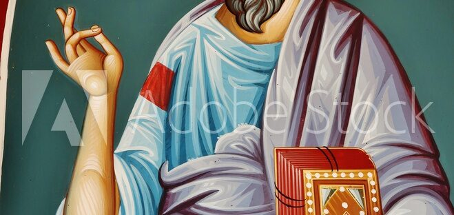 Paulus-Ikone, Kastraki, Griechenland
